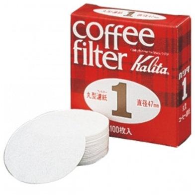Kalita Round paper filters #1
