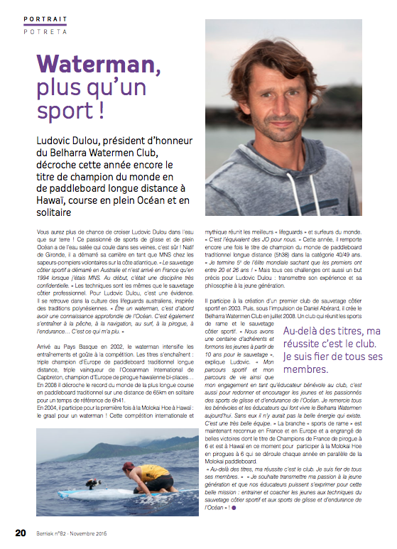 Ludovic dulou