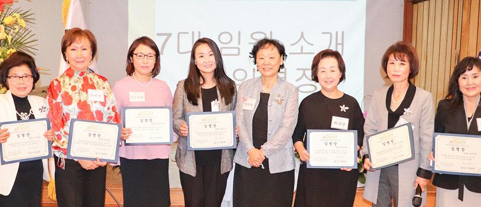 new 15-36 25 289 회원 배가 운동 및 차세대 여성 리더 발굴하겠다1.jpg