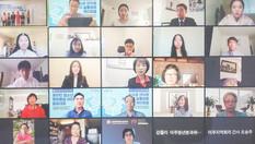 2021 청소년 평화통일 아이디어 발표대회 개최