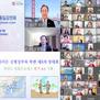 """""""2021년 북미 및 남북 관계 쉽지 않은 위기의 한해"""""""