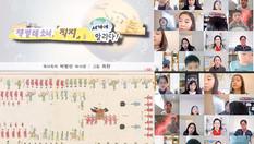 """""""자랑스러운 재외동포 '의궤'를 찾은 박영선 박사"""""""