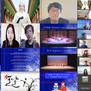 온라인으로 개최한  설날 잔치