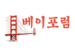 '미아 반호떼의 시간'