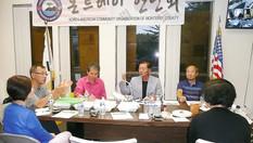 몬트레이 한국학교 '기금 마련 골프대회' 개최