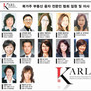 KARL 회원 감사의 날  (Member Appreciation Day)