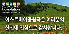 288X144_korean.jpg