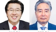 제4대 정승룡 목사 취임 및 김경찬 목사 은퇴 예배