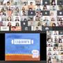 2020~2021학년도 다솜한국학교 종업식 및 졸업식