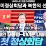 """UN피스코 전문가 초청 특강 열린다"""