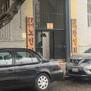 샌프란시스코 한인회장 선거 6개월 연기