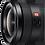 Thumbnail: SONY FE 16-35 mm f/2.8