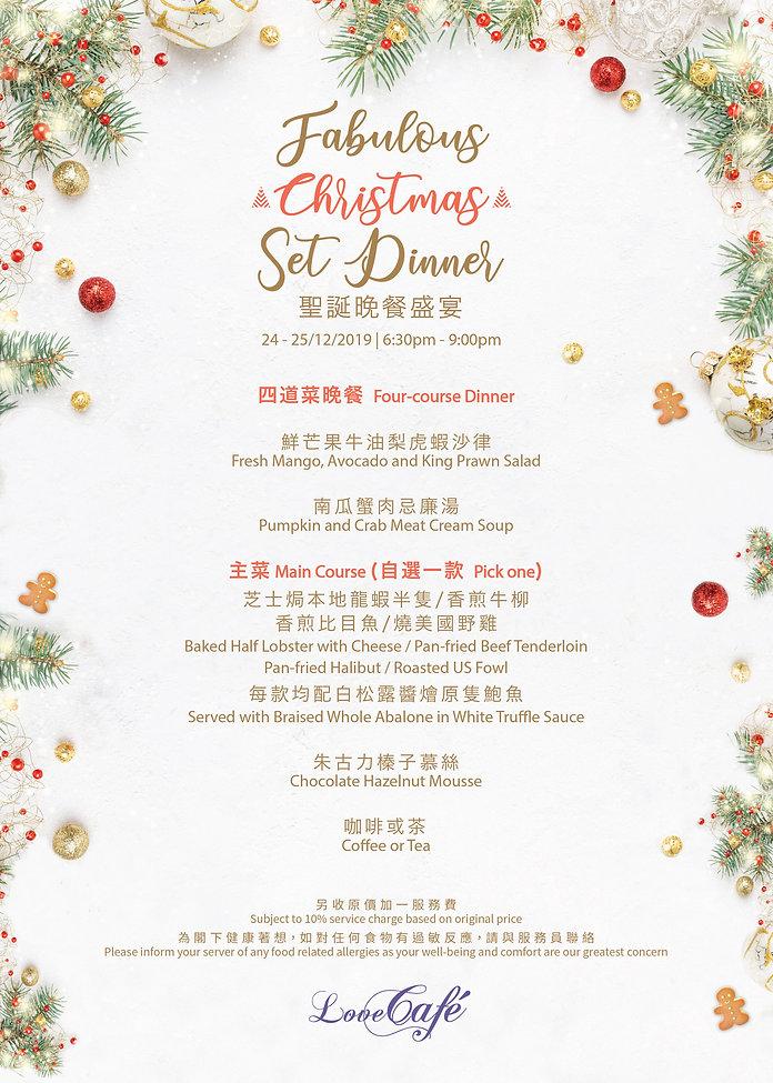 Christmas set dinner 2019-menu-01.jpg