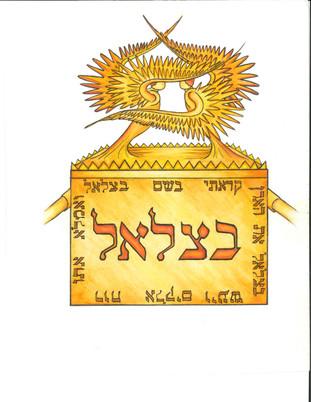 Bar Mitzvah Logo