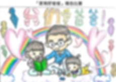 1. 劉美儀.jpg