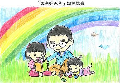 2. 陳淳醴.jpg