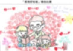 3. 劉恩韾.jpg