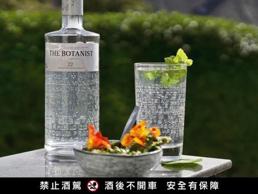 琴為何物 - 艾雷島最具代表性的 Gin:植物學家琴酒