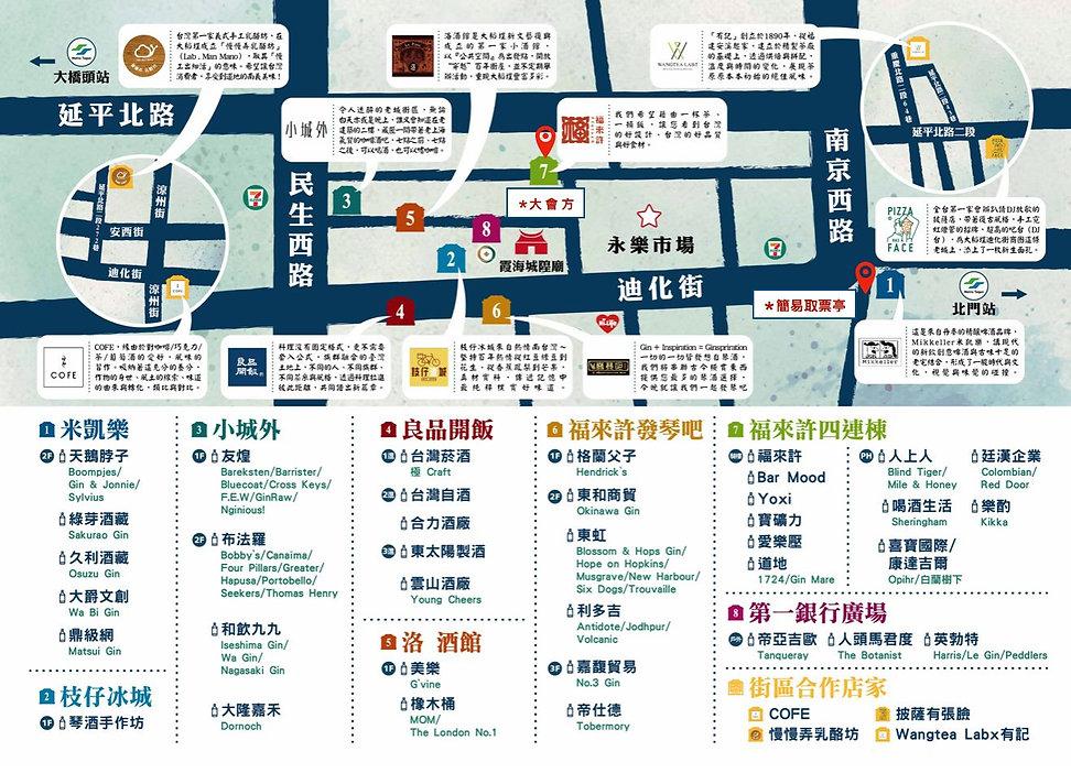 map_n_0423.jpg