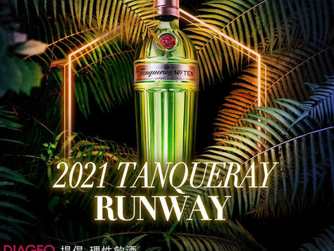 琴為何物 - 全球冠軍調酒師心目中琴酒第一品牌:Tanqueray