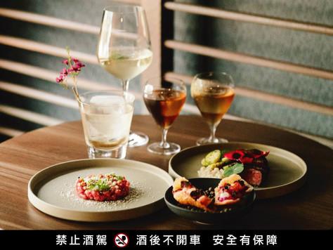 星級風格餐酒搭 - 精緻又灑脫的日式風格