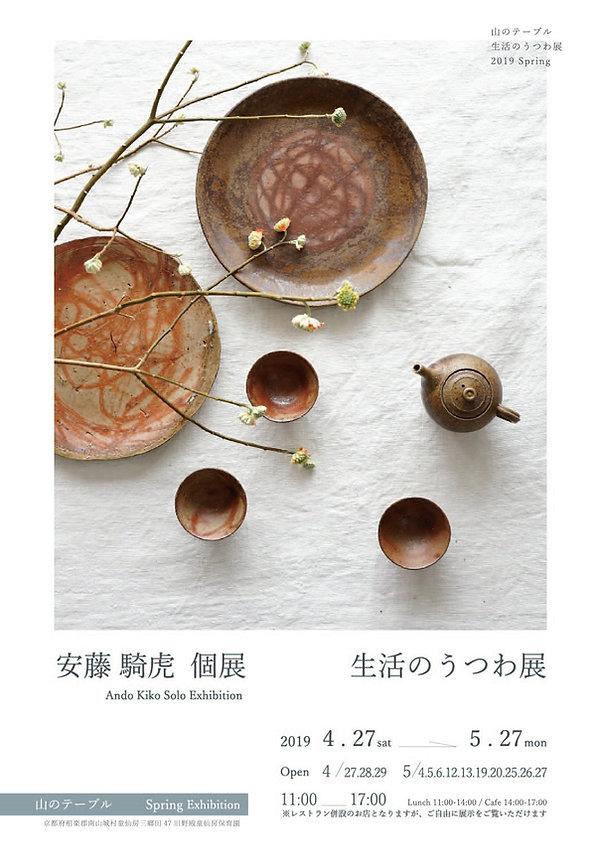 web画像.jpg