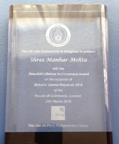 Award by One Jain to Manharbhai Mehta.jpg
