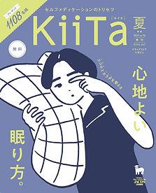 210526_kiita_natsu_H1_nyuko1024_1.jpg