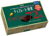 チョコレート効果カカオ72.jpg