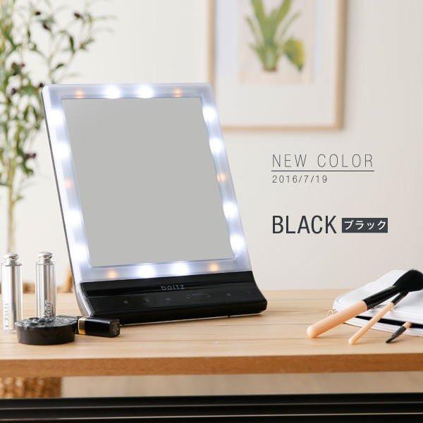 LEDスタンド鏡