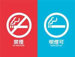 禁煙ルーム有
