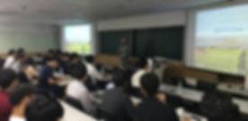 (20180823)Prof. J.T.S. Irvine_KAIST_2.jp