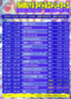 1010アイドルストリーマーズTT.jpg