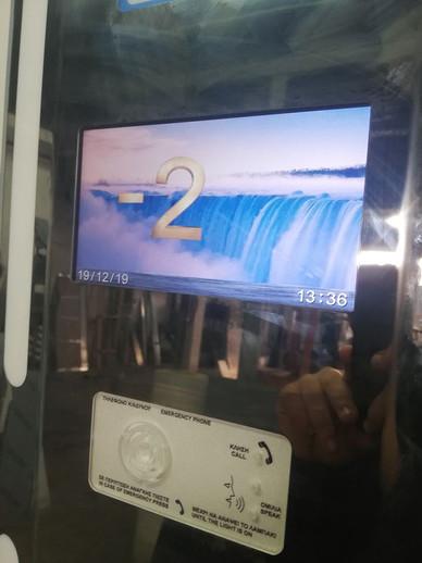 ΕΧΡΩΜΗ ΟΘΟΝΗ LCD 7'' ΜΕ ΚΙΝΟΥΜΕΝΟ BACKGROUND