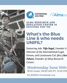 ALMA research webinar