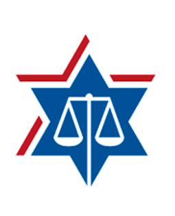 AAJLJ logo