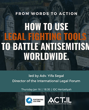 ILF seminar at IDC