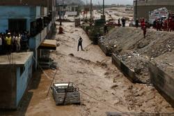 Neighborhoods literally washed away