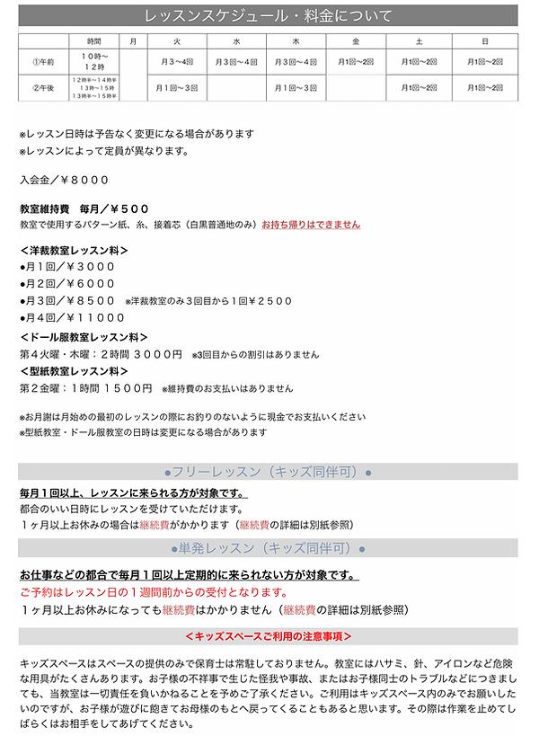 スクリーンショット 2020-02-08 19.06.22.png