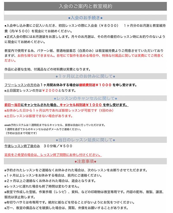 スクリーンショット 2020-02-08 20.14.30.png