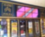 Teatro Folha | Leis de Incentivo | Katia Rocha | Conteúdo Cultural | Espetáculo | Teatro