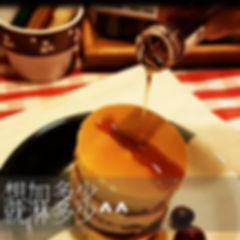 waffle008.jpg