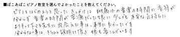 an-北田.jpg