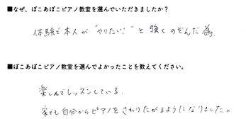 an-林.jpg