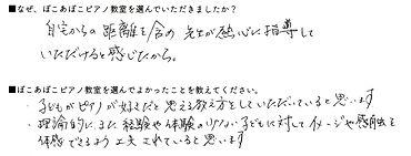 an-森田.jpg