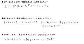an-松田.jpg