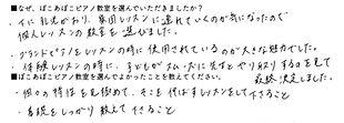 an-上江.jpg
