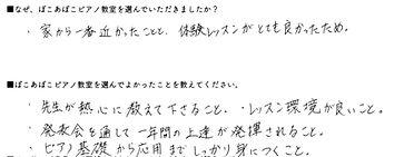 an-氏家.jpg