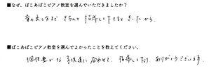 an-秋本.jpg