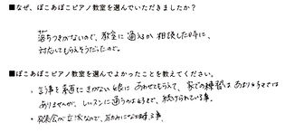 an-高木.jpg